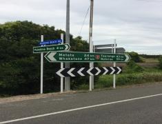 Pukehina road sign